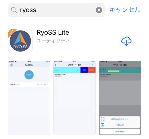 ryoss-lite-ios