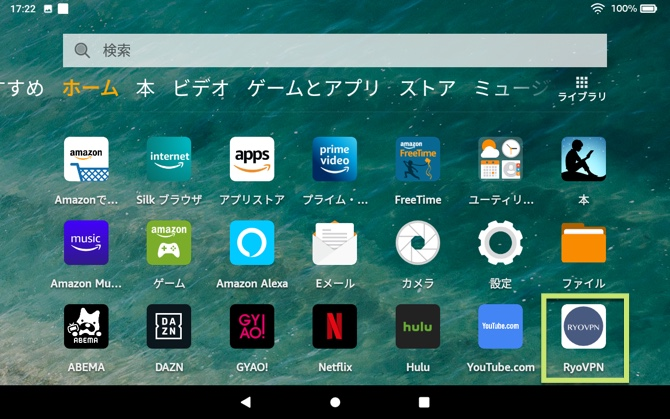RyoVPN for Amazon Tablet