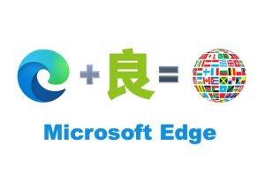 Edge-Plus-RyoProxyAddon-Equals-GlobeInternet
